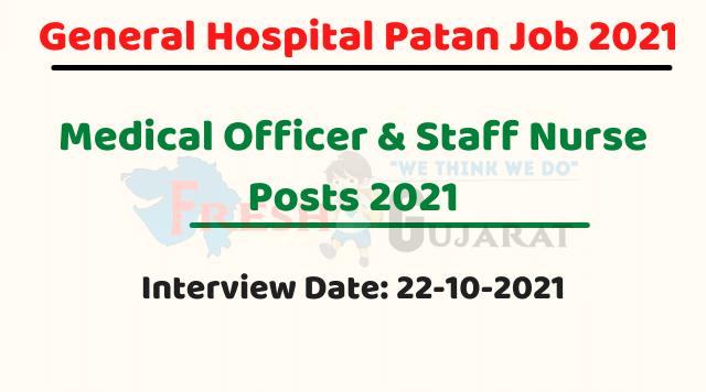 General Hospital Patan Medical Officer Job